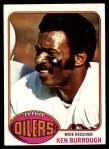 1976 Topps #505  Ken Burrough  Front Thumbnail