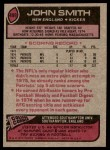 1977 Topps #499  John Smith  Back Thumbnail