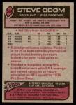 1977 Topps #509  Steve Odom  Back Thumbnail