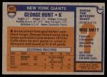 1976 Topps #487  George Hunt  Back Thumbnail