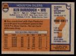 1976 Topps #505  Ken Burrough  Back Thumbnail