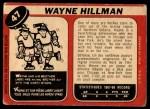 1968 O-Pee-Chee #47  Wayne Hillman  Back Thumbnail