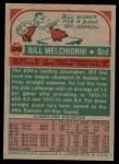 1973 Topps #249  Bill Melchionni  Back Thumbnail
