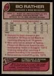 1977 Topps #239  Bo Rather  Back Thumbnail