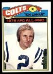 1977 Topps #190  Toni Linhart  Front Thumbnail