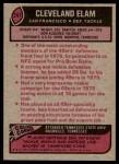 1977 Topps #247  Cleveland Elam  Back Thumbnail