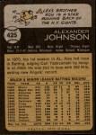 1973 Topps #425  Alex Johnson  Back Thumbnail