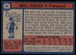 1974 Topps #43  Mel Davis  Back Thumbnail