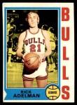 1974 Topps #7  Rick Adelman  Front Thumbnail