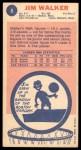 1969 Topps #8  Jimmy Walker  Back Thumbnail
