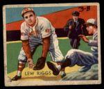 1935 Diamond Stars #96  Lew Riggs   Front Thumbnail