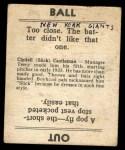 1936 Goudey  Clyde Castleman  Back Thumbnail