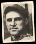 1936 Goudey  Bill Brubaker  Front Thumbnail