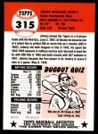 1953 Topps Archives #315  Johnny Pesky  Back Thumbnail