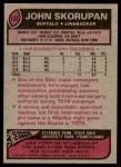 1977 Topps #122  John Skorupan  Back Thumbnail