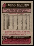 1977 Topps #27  Craig Morton  Back Thumbnail