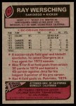 1977 Topps #57  Ray Wersching  Back Thumbnail
