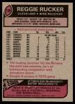 1977 Topps #138  Reggie Rucker  Back Thumbnail