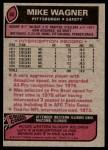 1977 Topps #60  Mike Wagner  Back Thumbnail