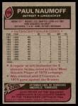 1977 Topps #106  Paul Naumoff  Back Thumbnail