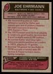 1977 Topps #111  Joe Ehrmann  Back Thumbnail