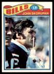 1977 Topps #122  John Skorupan  Front Thumbnail