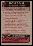 1977 Topps #131  Ron Saul  Back Thumbnail