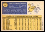 1970 Topps #253  Ron Woods  Back Thumbnail