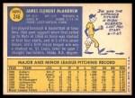 1970 Topps #246  Jim McAndrew  Back Thumbnail