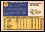 1970 Topps #175  Dick Bosman  Back Thumbnail