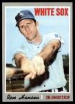 1970 Topps #217  Ron Hansen  Front Thumbnail