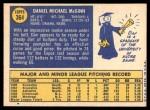 1970 Topps #364  Dan McGinn  Back Thumbnail