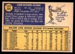 1970 Topps #393  John Gelnar  Back Thumbnail
