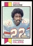 1973 Topps #202  Zeke Moore  Front Thumbnail