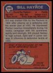 1973 Topps #208  Bill Hayhoe  Back Thumbnail