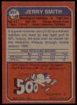 1973 Topps #307  Jerry Smith  Back Thumbnail