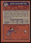 1973 Topps #311  John Garlington  Back Thumbnail