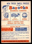 1957 Topps   CC1 Contest Card May 4th -   Front Thumbnail