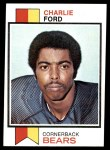 1973 Topps #451  Charlie Ford  Front Thumbnail