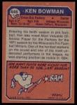 1973 Topps #446  Ken Bowman  Back Thumbnail