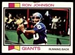 1973 Topps #350  Ron Johnson  Front Thumbnail