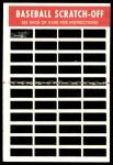 1970 Topps Scratch-Offs  Al Kaline      Back Thumbnail