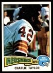 1975 Topps #20  Charley Taylor  Front Thumbnail