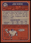 1973 Topps #316  Jim Kiick  Back Thumbnail