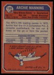 1973 Topps #125  Archie Manning  Back Thumbnail