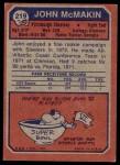 1973 Topps #219  John McMakin  Back Thumbnail