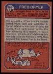 1973 Topps #389  Fred Dryer  Back Thumbnail