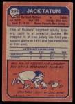 1973 Topps #288  Jack Tatum   Back Thumbnail