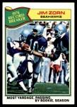 1977 Topps #455   -  Jim Zorn Record Breaker Front Thumbnail