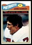 1977 Topps #460  John Hannah  Front Thumbnail